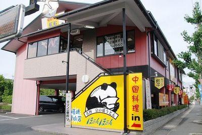 京都市右京区おすすめ中華店で団体大人数で飲み放題宴会パーティーカップルや夫婦2人からコース料理あり