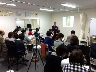 福岡高校学校出張呼べるマッサージ健康に関する人気講師課外授業.jpg