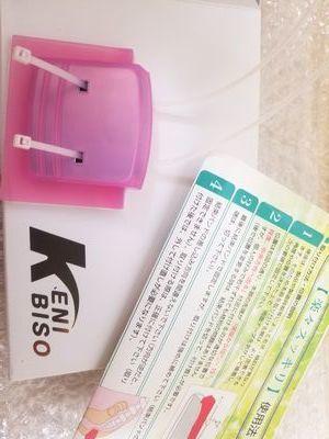 健康器具楽々スッキリを使った感想便秘痔の解消におすすめ口コミ評判通りの排便効果