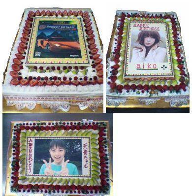 入学卒業祝い子供親喜ばれるオリジナル写真プリントケーキ大人数用.jpg