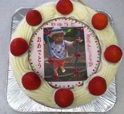 入学祝い卒業祝い子供親喜ばれるオリジナル写真プリントケーキお取り寄せ.jpg