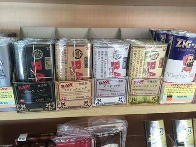 大月市都留手巻きタバコたばこ屋RAW新商品.jpg
