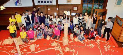 宮城県仙台市保育園幼稚園老人施設で人気レクレーション遊びの積み木ワーク