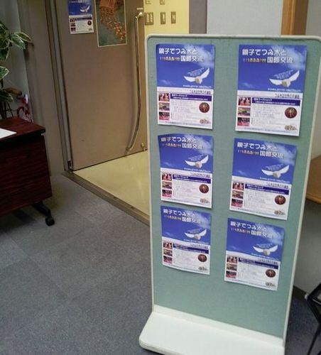 宮城県親子で参加変わった珍しいイベント催し物1万個積み木国際交流