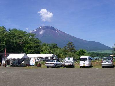富士山噴火201520162017いつ?.jpg
