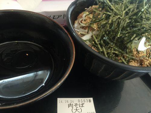 山梨甲府ラー油で食べる蕎麦は組み.jpg