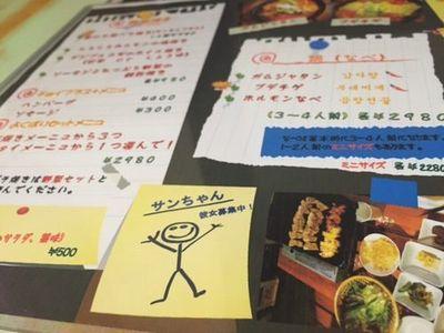 山梨県昭和町甲府市おすすめ辛さ調整できる店食べやすい韓国料理店.jpg