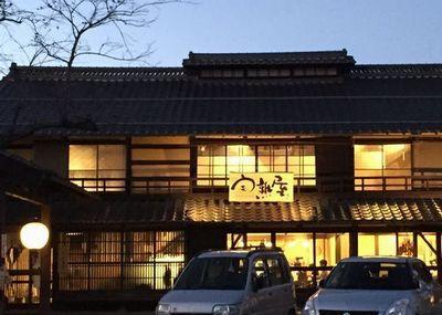 甲州市塩山勝沼インター近くさくらんぼ狩り帰り人気ほうとう屋食事.jpg