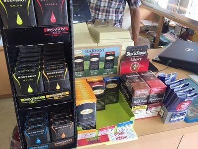甲府安いタバココンビニにないタバコ銘柄珍しい銘柄リトルシガー自販機自動販売機.jpg