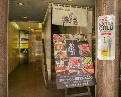 湯島駅周辺贅沢貸切忘年会少人数大人数まで海鮮料理コースしゃぶしゃぶ鍋飲み放題付き