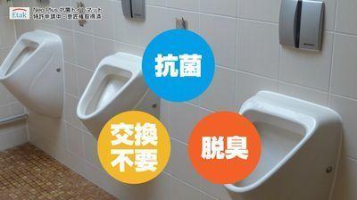 効果はある?信頼できる業務用抗菌トイレマット メーカー機能性能比較尿の吸収脱臭速乾性あり